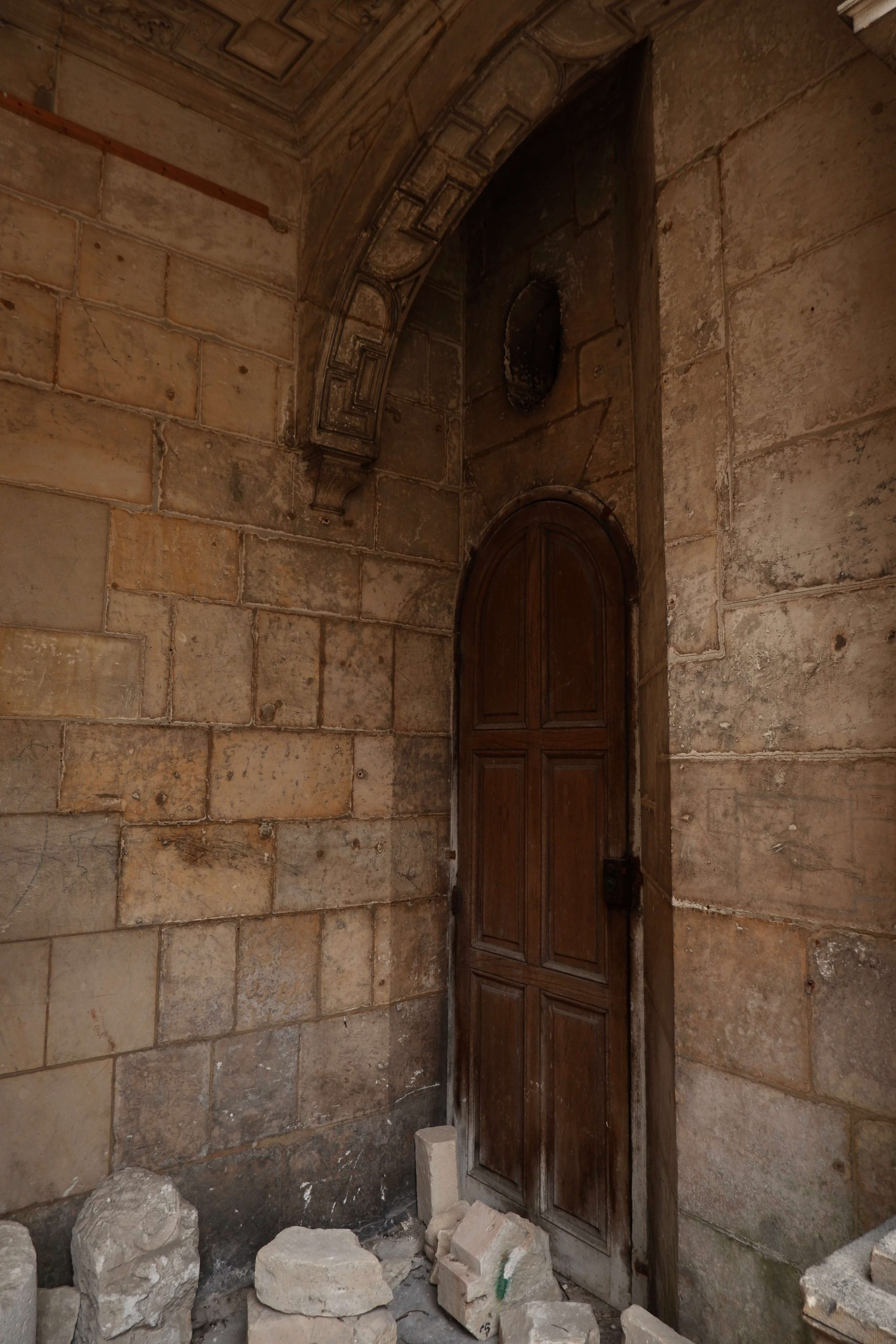 Maison Henri II